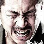 breathless_bc film asiatique